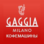 Кофемашины GAGGIA